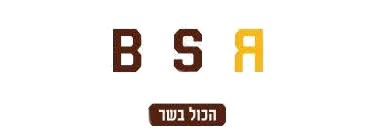 BSR מסעדת בשרים