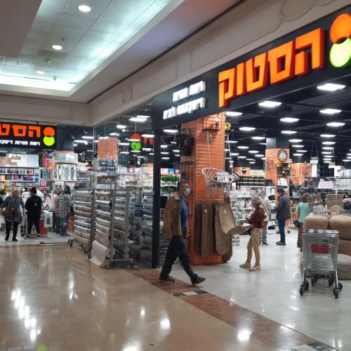 הסטוק רשת חנויות דיסקאונט - קניון רננים